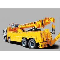 China Custom boom and sling integrated / boom and sling separated Breakdown Recovery Truck XZJ5430TQZZ4, 11280mmx2500mmx3450mm wholesale