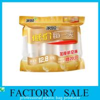 China Printed Image Self Adhesive Bags / Self Seal Plastic Bags For Water cup Packaging on sale