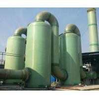 China High Quality Easy Operate FRP Desulfurization Tower wholesale