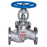 China DN50 gear operated globe valve Bellow Seated Bolted Bonnet WCB Material wholesale
