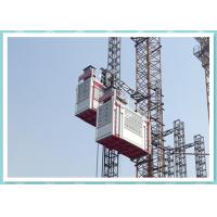 China Heavy Double Cage Rack And Pinion Lift , Industrial Elevators And Lifts wholesale