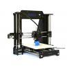 China High Precision Desktop 3D Printer 3D Printing Machine with Acrylic Frame wholesale
