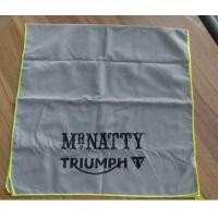 China Sun Shine hot selling promotional sports towel, cooling towel, quick dry towel for sales wholesale