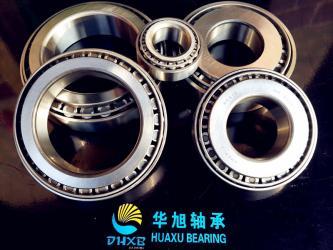 Linqing huaxu bearing Co.,Ltd