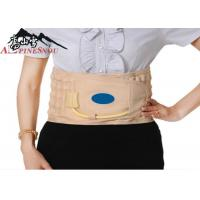 China Inflatable Type Lumbar Support Brace Decompressing Spine Strong Pressure on sale