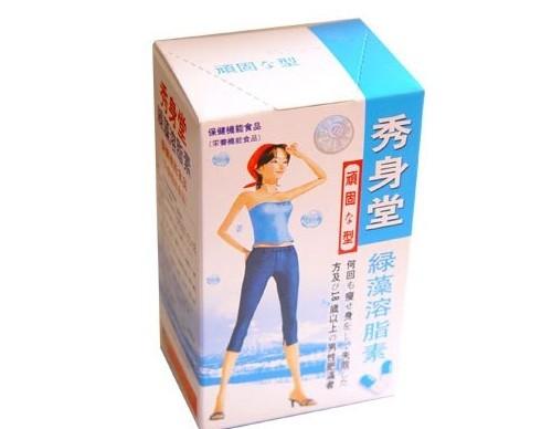 Ultra Strong Weight Loss T Pills Fat Burners For Men Women Work