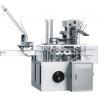 China Máquina de encadernação automática 80~150pcs/velocidade mínima da operação do tela táctil wholesale