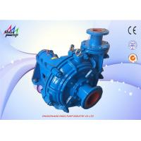China Non - Clogging Horizontal Centrifugal Water Pump Large Capacity High Head wholesale