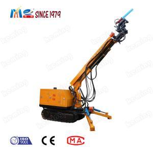 China ISO Crawler Wet Concrete Shotcrete Machine For Underground Engineering wholesale