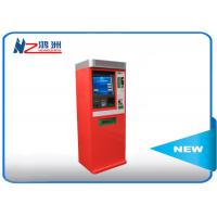 China Electronic QR barcode scanner self ordering kiosk in hotel or restaurant wholesale