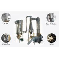 Industrial Spin Flash Vaporization Dryer for Corn Starch and Cassava Flour
