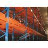 China Q235B Steel Storage Racking Heavy Duty Industrial Shelving Max. 5 Deep Pallet wholesale