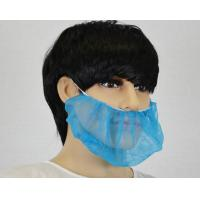 Spunbond Polypropylene Surgical Beard Covers Disposable With Single Or Double Elastic Band