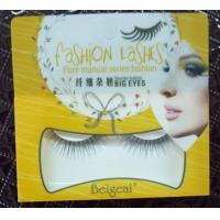 China Curelty free real Siberia mink eyelash custom package made in China wholesale