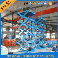 China 2T 5.5M Stationary Hydraulic Scissor Lift Warehouse Material Loading Lift CE SGS TUV wholesale