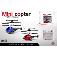 China New Arrival 10CM Mini Infrared 2CH RC Helicopter wholesale