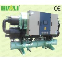 China R407C / R134A Cooling Water Chiller Industrial CE Certification Perfect Cooling on sale