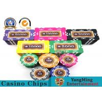 China Smooth Surface 13.5g 14 G ABS Clay Poker Chip Set Yangming / Poker Plaques Set wholesale