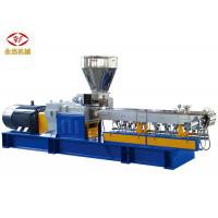 China Automatic Plastic Granules Making Machine For Recycled PET Bottle Chip Flake SJSL65B wholesale