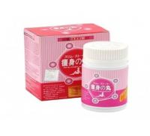 China FDA Botanical Slimming Capsule , Japan Hokkaido Natural Slimming Softgel wholesale