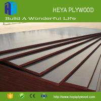 China HEYA 4x8 types of commercial plywood lowest price marine plywood production line products list on sale