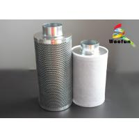 China Small Grow Tent Carbon Filter Silver Beautiful For Planting Growing wholesale
