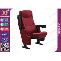 High Back Movie Theatre Seating Chairs Genuine Leather Cinema Seats Sofa
