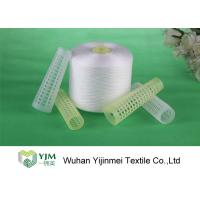 China 100% Virgin PES Raw White Yarn / Polyester Core Spun Thread For Sewing wholesale