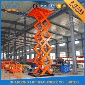 Buy cheap ascenseur hydraulique de ciseaux de cargaison de ciseaux de 2T 7M d'entrepôt hydraulique stationnaire matériel de table élévatrice avec du CE from wholesalers