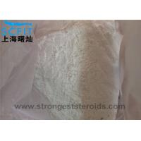 China Male Enhancement Steroids 99.9% powder Sildenafil For Sex Enhancer wholesale