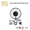 China Beach Cruiser Electric Hub Motor Kit 26A Controller 83% Efficiency wholesale