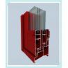 China Sliding Door Window Aluminum Profile High Strength Customized Length wholesale