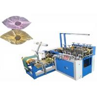 China Low Space Occupation High Output HDPE Plastic Shoes Cover Aliminium Shaft Making Machine wholesale