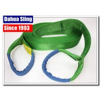 China Polyester Webbing Recovery Tow Straps Double Layered Atv Tow Strap Eco Friendly on sale