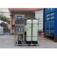 China Manual Valve Industrial Water Purification Equipment With Activated Carbon Sand wholesale