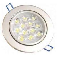 China Luxury Energy saving high - brightness ceiling led lighting system for Decorative wholesale