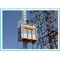 China Heavy Duty Construction Passenger Hoist , Material Lift And Elevator on sale