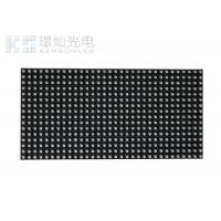 China 2000cd Brightness P5 Led Module Display For Stage 320 X 160mm wholesale