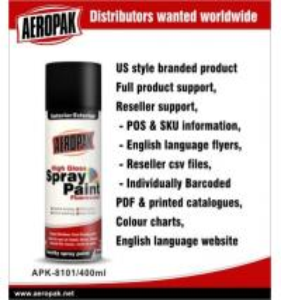 China Paint And Coating Black Color Aerosol Acrylic Spray Paint  400ml 300ml wholesale