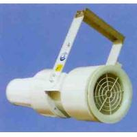 Buy cheap Agricultural Air Ventilator from wholesalers