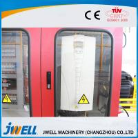 China Jwell Plastic Recycling PE/PE WPC PVC SPC/PVC Decoration Floor/Board/Wallboard Portable Extruder Making Machine wholesale