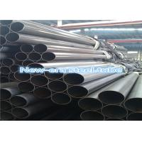 China Carbon / Alloy Dom Steel Tubing With Internal Weld Seam Removed 1010 / 1020 Material wholesale