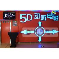 China Amazing 5D Theater System With Motion Theater Chair And 3D Glasses wholesale