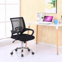 China Customized Ergonomic Executive Office Chair , Comfortable Fabric Office Chair wholesale