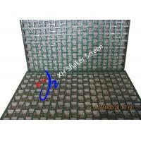 China D500 Oilfield Shaker Screen With Extra Fine Cloth For 503 Shaker 1053 * 697mm wholesale