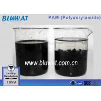 China Polyacrylamide Equivalent To Specfloc A-1120 Paper Waste Water Treatment Flocculant wholesale