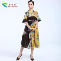 China YIZHIQIU latest design mujer vestidos wholesale
