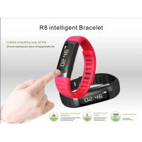 China Bluetooth 4.0 custom silicone wristbands 0.91 inch for Samsung S4 wholesale