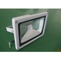 China 200LM 20 Watt IP65 Commercial Outdoor LED Flood Light Fixtures For Bridge wholesale