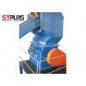 China PP / PE Film Plastic Crusher Machine , PET Bottle Waste Grinding Machine wholesale